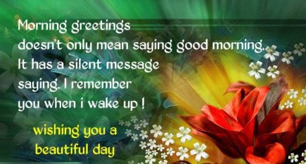 Good Morning SMS Messages