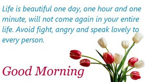 best-good-morning-quotes-beautiful