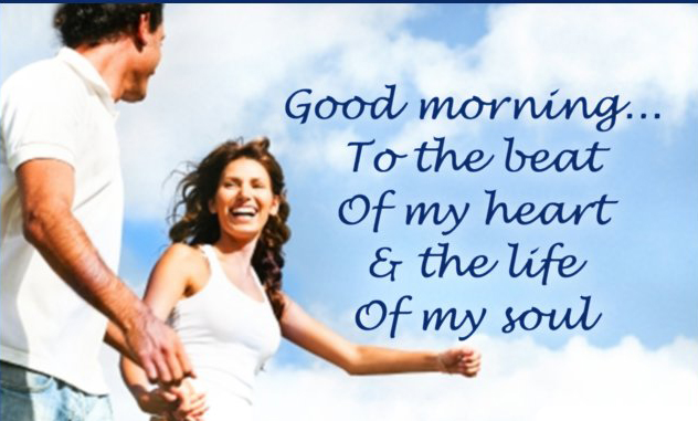 Good morning wishes for husband images and pictures