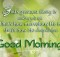 good-morning-messages-images
