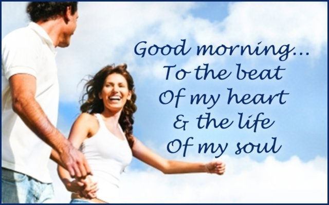 Romantic good morning wife messages wishes
