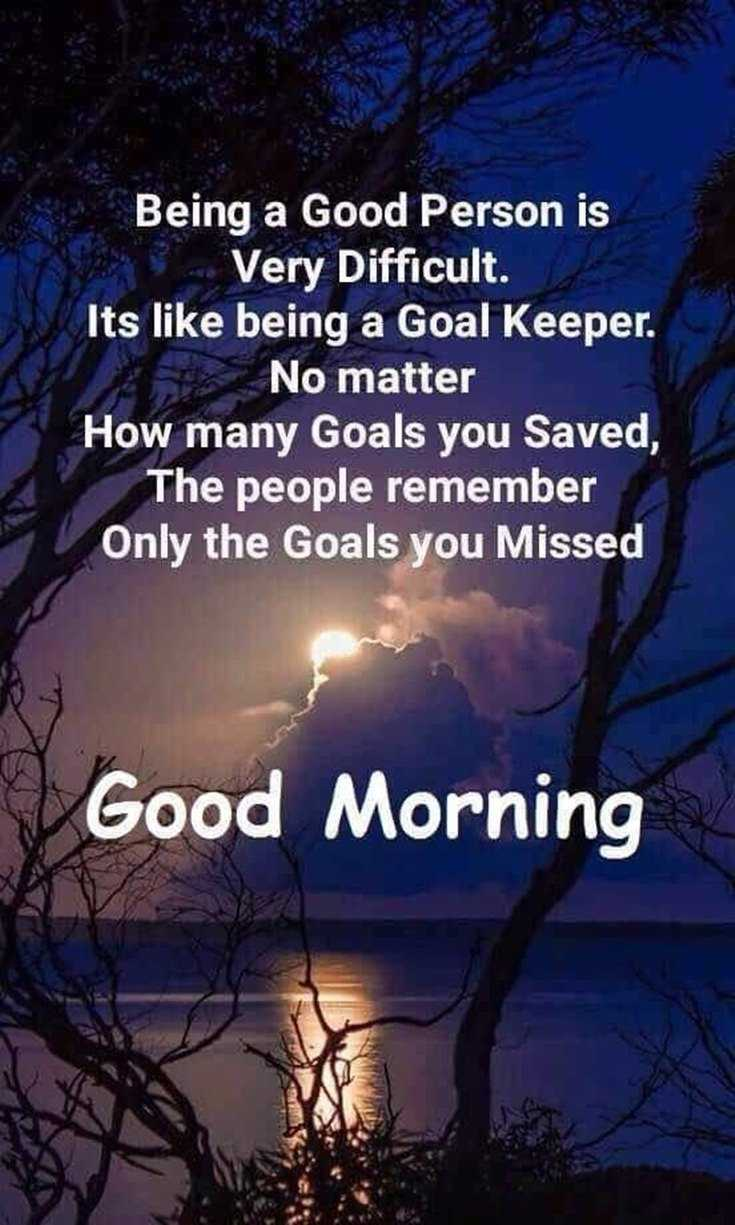 21 Beautiful Good Morning Quotes and Wishes with Inspirational Quotes